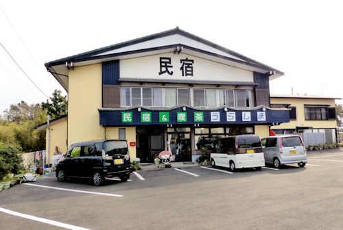 Minshuku Urashima Muroto Kochi.