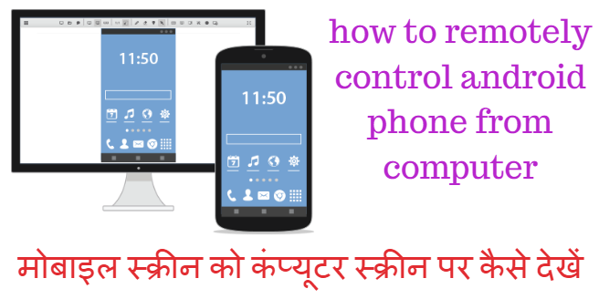 remotely control android