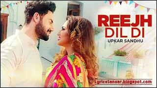 Reejh Dil Di Lyrics : Upkar Sandhu | Gupz Sehra