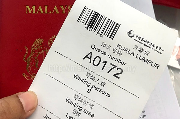 Malaysia Applying for a China Visa