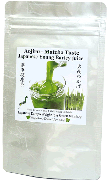 Aojiru - Japanese young barley leaves green grass powder juice  Bulk  large bag Matcha taste weight loss