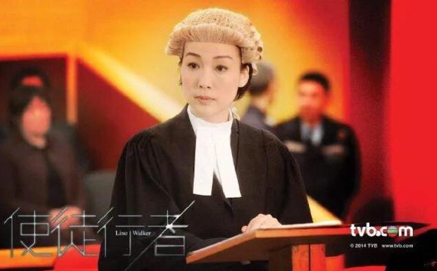 Line Walker TVB Elena Kong