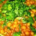 How to make Matar Chaat Recipe - मटर की चाट कैसे बनायी जाती है?