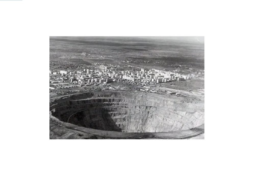 Impacto Ambiental : Proyecto Conga:Minería A Cielo Abierto