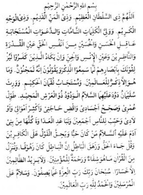 Kumpulan Doa Nurbuat Quotes Blog L