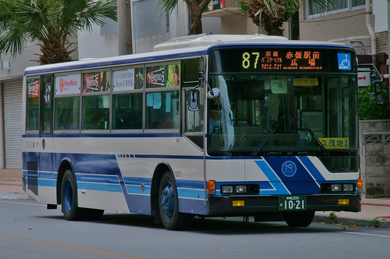 広島のバス: 沖縄バス 沖縄200か...