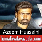 https://www.humaliwalyazadar.com/2018/09/azeem-hussaini-nohay-2019.html
