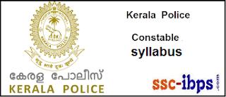 Kerala PSC Police Constable Syllabus PDF Download