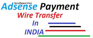 AdSense Ki EFT Payment Ko Enable Kaise Kare