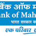 Bank of Maharashtra PO & Other Posts Notification 2016 Released