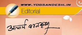 Editorial from Acharya Balkrishna