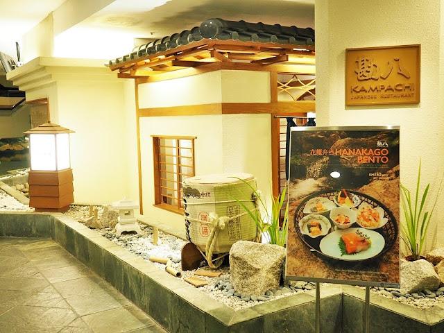 Kampachi Japanese Restaurant