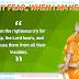 A Couple of Sai Baba Experiences Part 1673