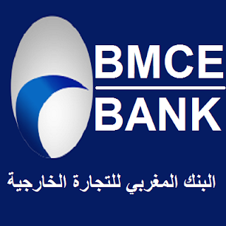 alwadifa-news-emploi-maroc-job-bmce
