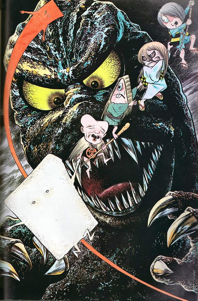 Shigeru Mizuki 水木 しげる (Japan 1922 - 2015) - Godzilla yokai