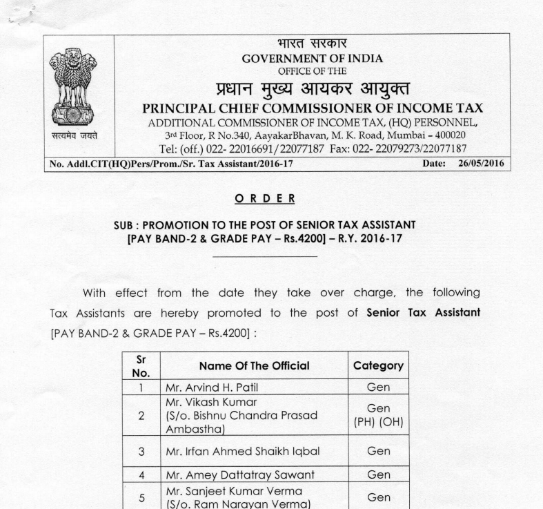 click here to download office order regarding promotion of ta to sta in income tax mumbai zone ssc cgl 2012 tax assistant