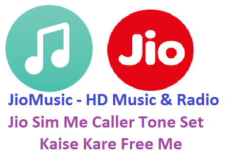 jio music download kaise karte hain