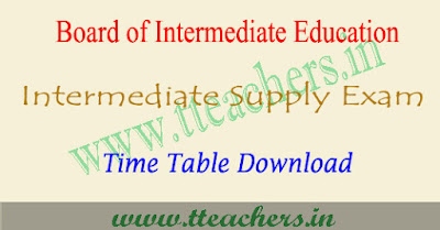 TS Intermediate supply time table 2018 exam dates Telangana