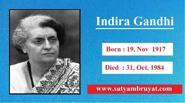 Indira Gandhi, The First Women Prime Minister of Independent India