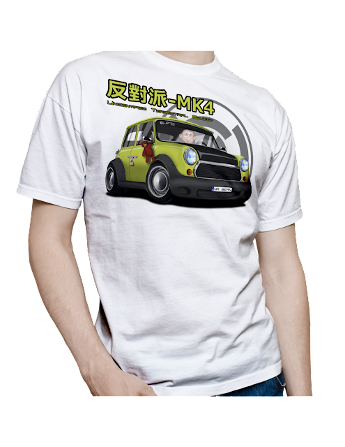 http://shop.uto-mk4.es/es/mr-bean/118-1880-mr-bean-uto-shirt.html#/75-color_camiseta-blanco/76-talla_camiseta-xs