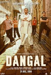 Dangal (2016) Hindi Movie DVDScr 350MB
