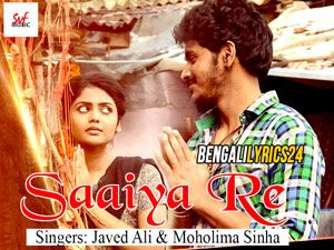 Saaiya Re Lyrics - Sakhhi