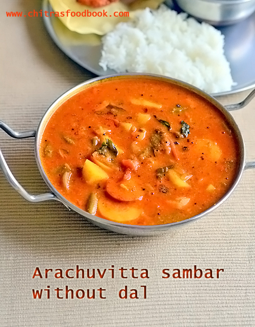 sambar without dal