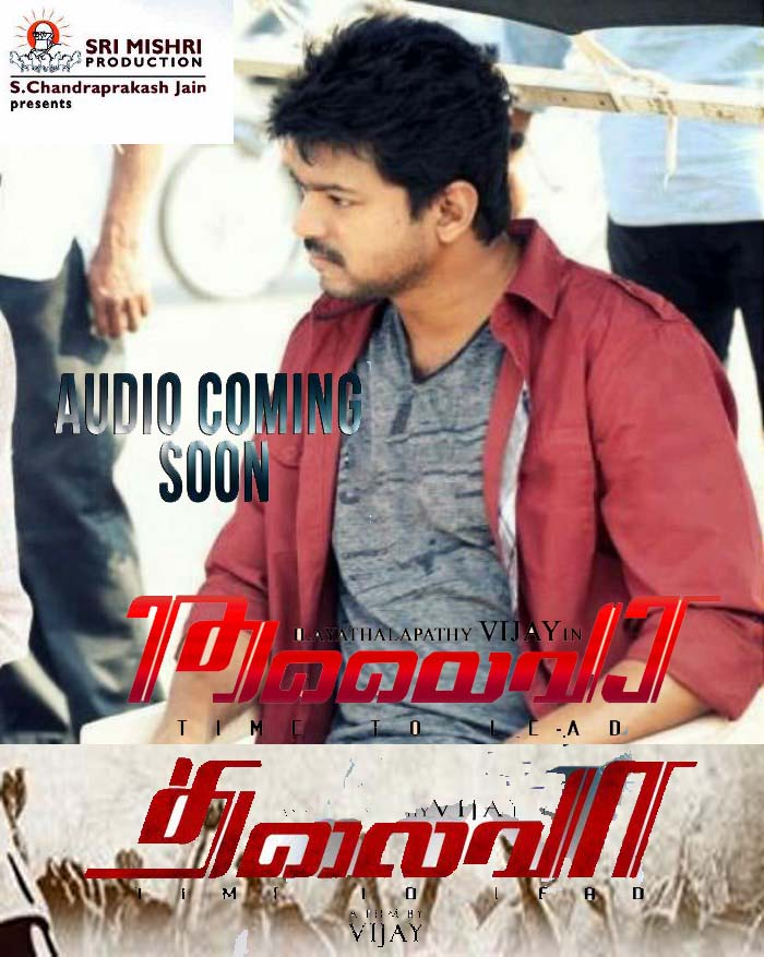 Thalaivaa Audi Tracks And Grand Audio Launch Function