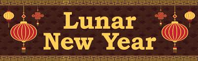 Happy Lunar New Year 2017 - Year of the Rooster