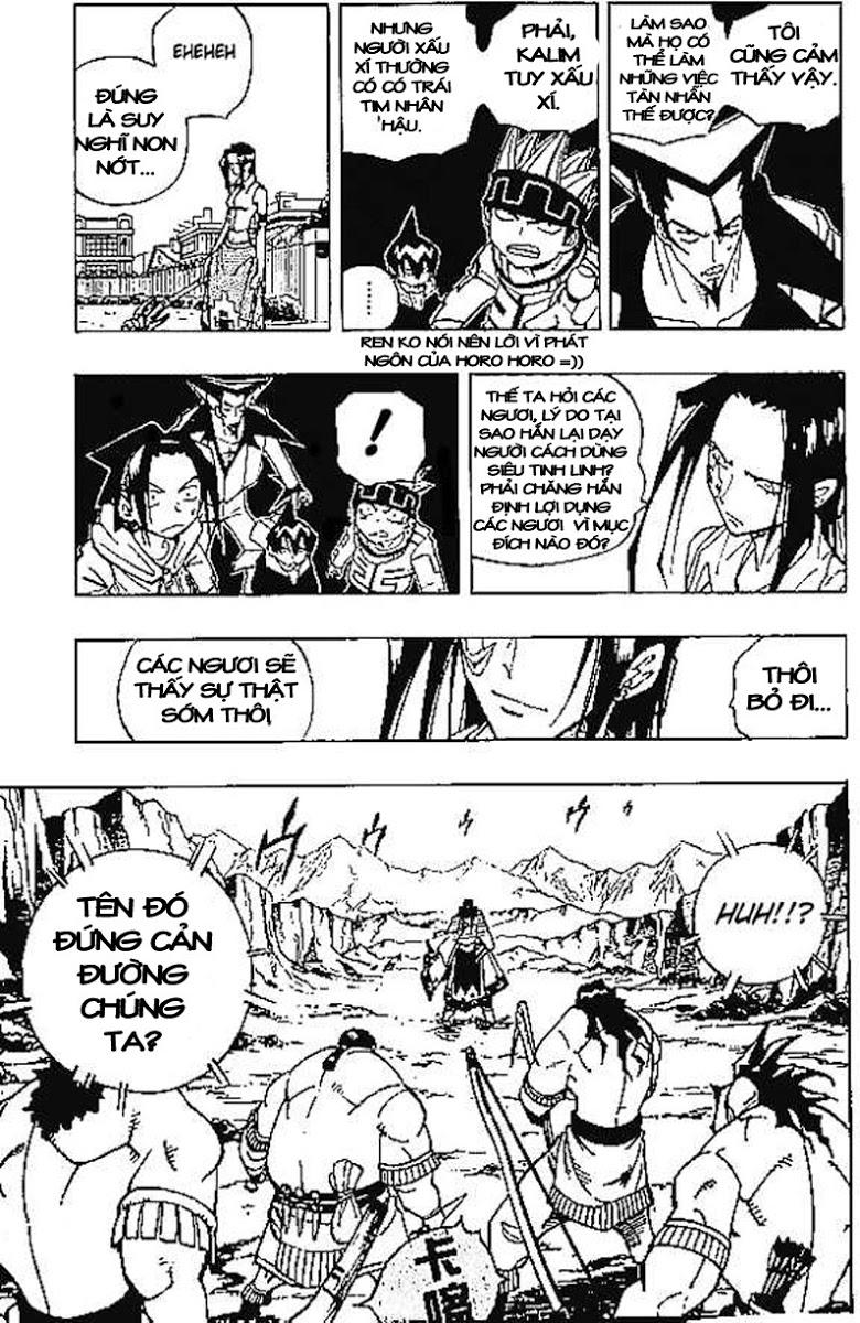 Shaman King [Vua pháp thuật] chap 83 trang 10