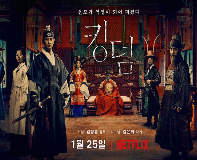 Les K-drama à voir absolument en ce début d'année sur Netflix