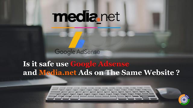 Google Adsense ke best alternative (सर्वोत्तम विकल्प) hay Media.net. Adsense jaise Google ke advertising (विज्ञापन) platform hay to, media.net Yahoo & Bing ke advertising (विज्ञापन) platform hay. Adsense ke tara aap Media.net ke Ads ko aap ke website per show kar ke online se money earning (पैसा कमाई) kar sakhte hay. Yea Adsense se tara hi ek trusted (भरोसा) site hay. Media.net ke CPC vi achha hay, likin Adsense ka tara nahi. Adsense ke CPC rate others advertiser (विज्ञापनदाता) se jada hay.