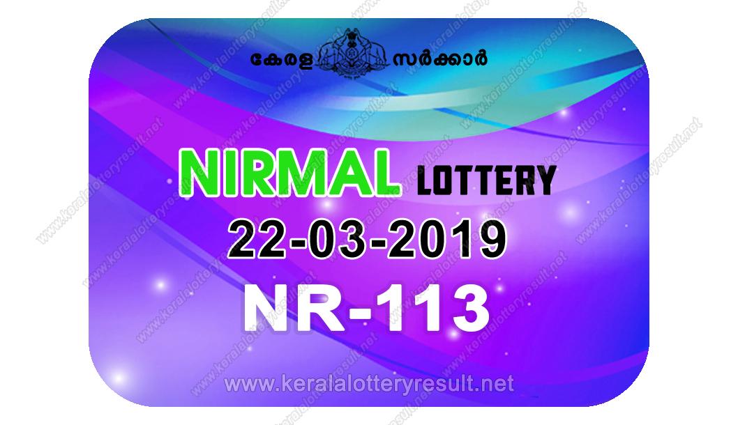 Kerala Lottery Result; 22-03-2019 Nirmal Lottery Results