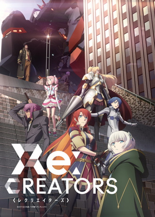 Re:Creators 12/??