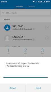 Enter You 12 digits, Aadhaar Card number
