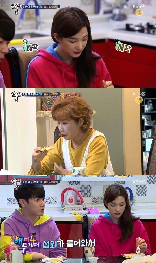 Choi Minhwan, ebeveynlerinin en başta Yulhee'yi sevmediğini açıkladı