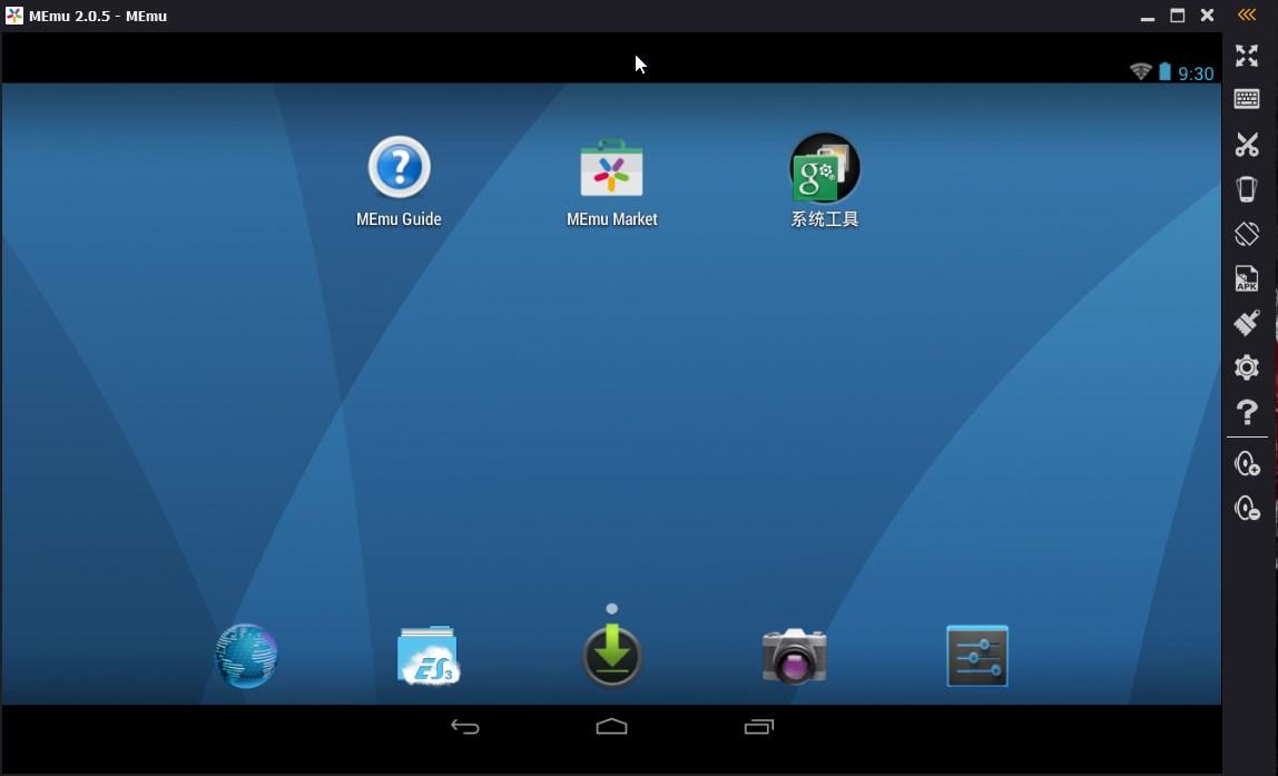 PC için 9 En iyi Android Emülatörü - Sekizbir