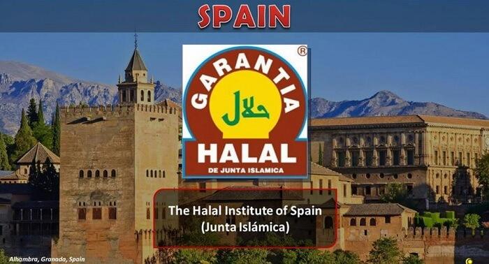 Logo Halal Sepanyol