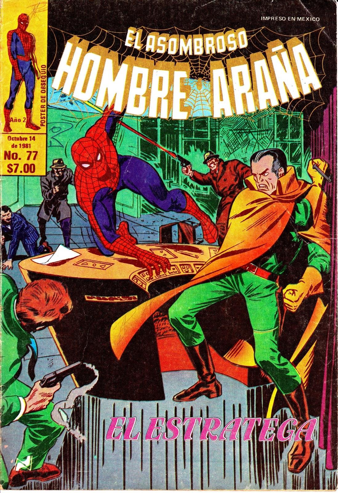 FigurasVitales !!: Un Cómic: Asombroso Hombre Araña # 77