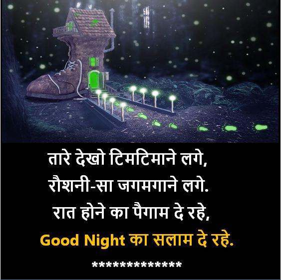 good night images hd, good night images hd collection