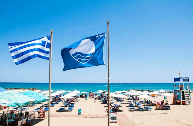 5 παραλίες της Αργολίδας με Γαλάζια σημαία το 2019