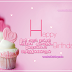 Birthday Wishes In Tamil | Birthday Image In Tamil