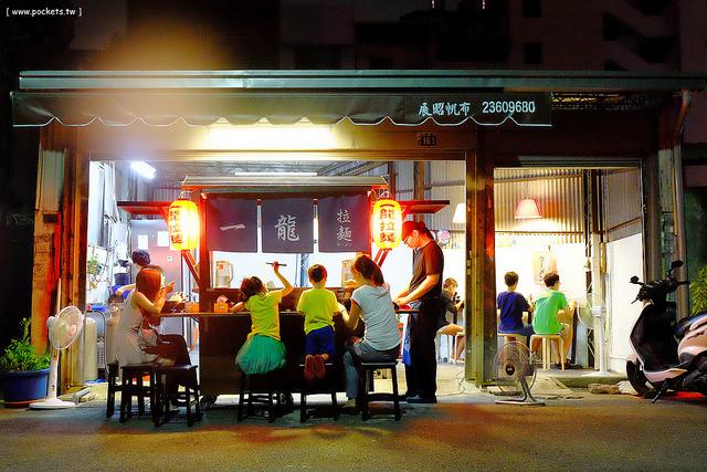 21490658360 cc983ccef0 z - 【台中深夜食堂專輯二】台中42家營業到凌晨12點的餐廳