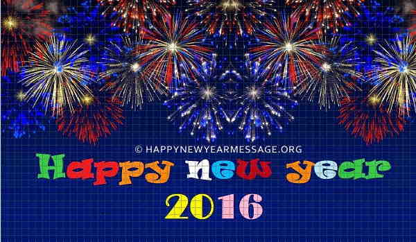 Happy-New-Year-Wishes-SMS-2017