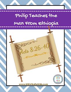 http://www.biblefunforkids.com/2016/06/philip-and-ethiopian-eunuch.html