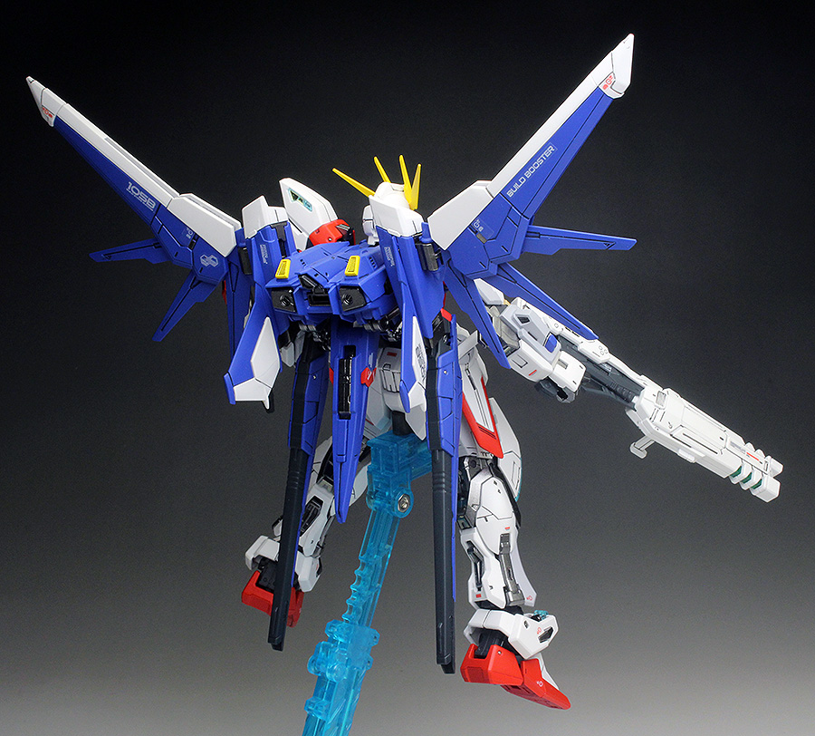 RG 1/144 Build Strike Gundam Full Package [Detailed]