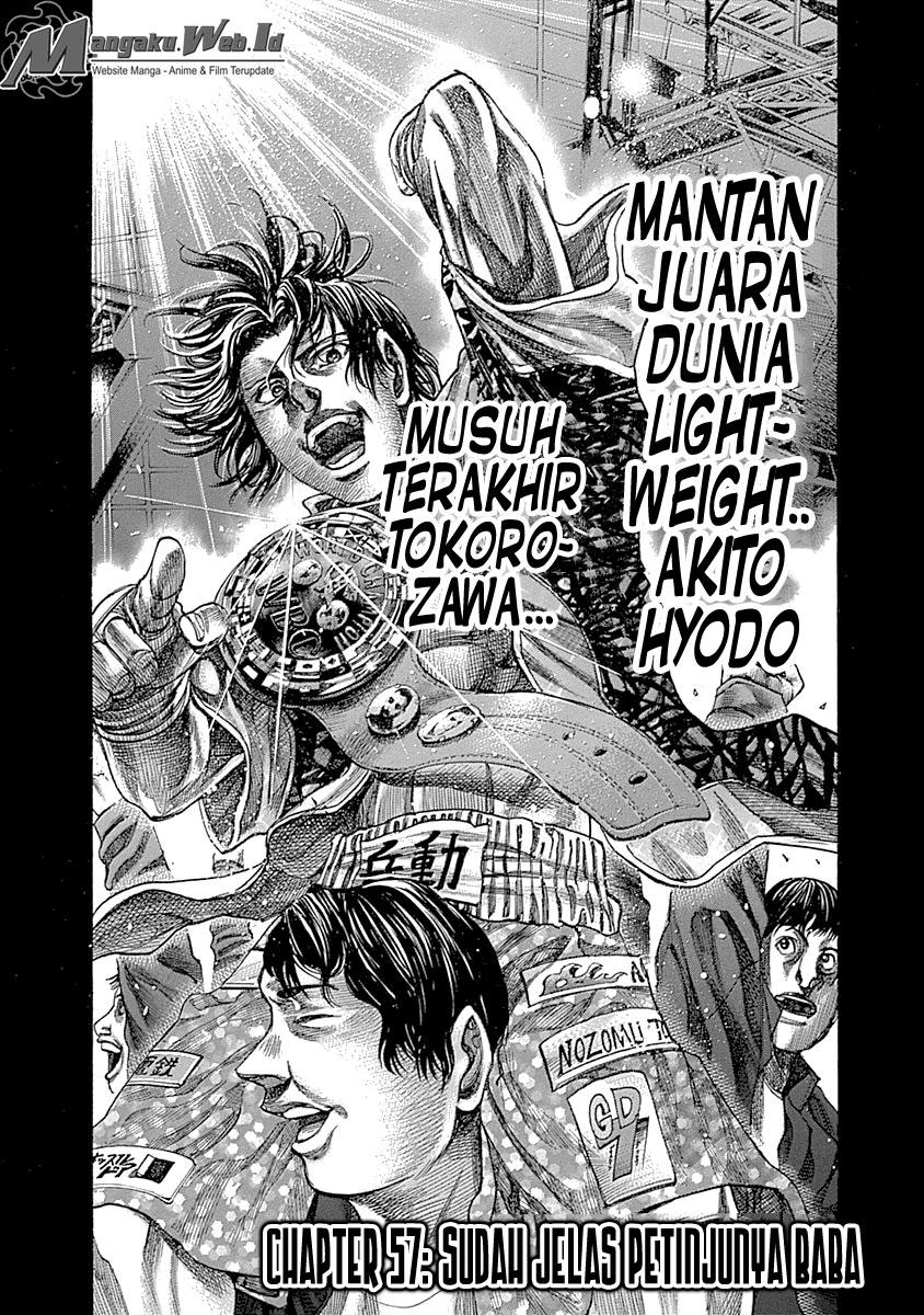 """Rikudo-indonesia"""""""
