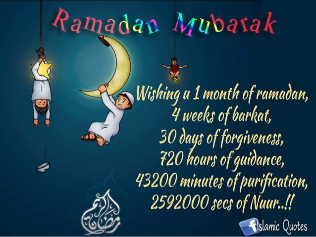 Ramzan wishes 2018