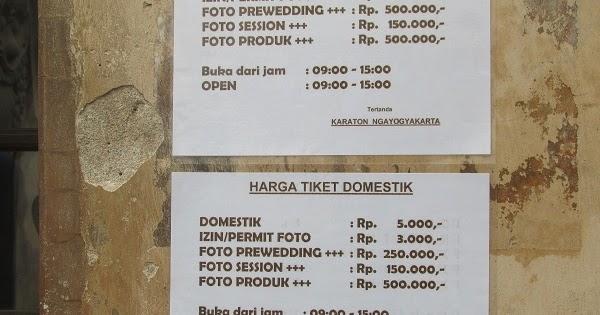 Jalan Jalan Wae Jam Buka Dan Harga Tiket Masuk Taman Sari Kraton Yogyakarta