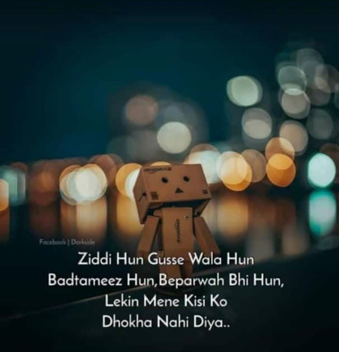 40+ Sad DPs, Sad DPs for WhatsApp, Sad DPs Pic WhatsApp for Girls/Boys